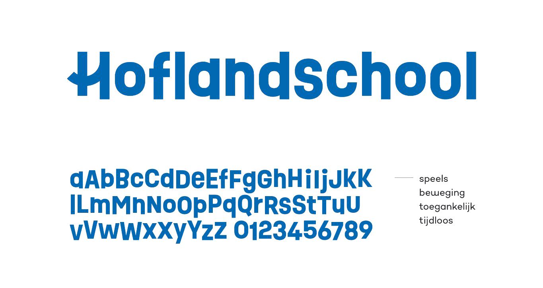 HOF_Logo_3
